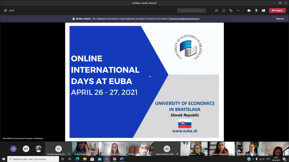 онлайн стажировка «The Online International Days at EUBA 2021. Responsible Universities – Universal Responsibility? How can International Offices contribute»?